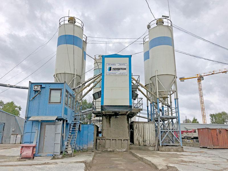 Янино бетон переработка бу бетона